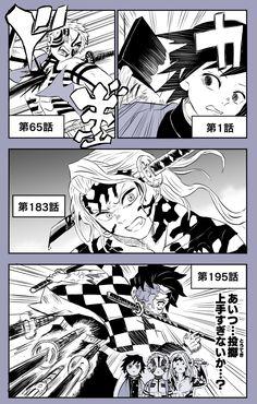 Anime Angel, Anime Demon, Manga Anime, Anime Art, Violet Evergarden Wallpaper, Cute Wallpaper Backgrounds, Slayer Meme, Demon Hunter, Dragon Slayer