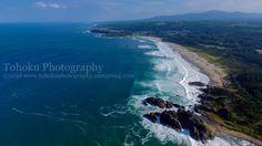 Beautiful Tanesashi Seaside and Beach located south of Hachinohe, Japan