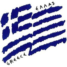 Silkscreen image of the Greek flag. Greece Flag, Greek Girl, Survival, Flag Art, My Land, Greek Islands, Travel Posters, Tatoos, Inspirational Quotes