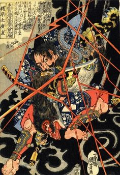 ukiyoe Shunga Makurae Erotic Art hirosige hokusai utamaro kuniyosi yositosi musha-e japan warriors Japanese Drawings, Japanese Artwork, Japanese Painting, Japanese Prints, Japan Illustration, Grafic Art, Japanese Warrior, Traditional Japanese Art, Kuniyoshi