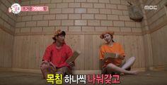 MADTOWN's Jota & Kim Jin Kyung go on a $50 budget vacay on 'We Got Married' | Koogle TV