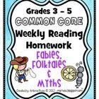 Common Core Reading Homework - Fables, Folktales & Myths Pack (includes 4 weekly packets!)