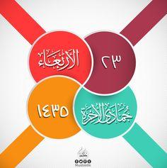 مسلمون Ecommerce Hosting Supportive Letters