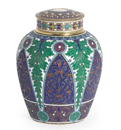 A Russian Gilded Silver and Enamel Tea Caddy, Antip Kuzmichev, Moscow; retailed by Tiffany & Co., circa 1900