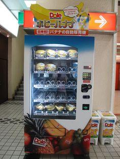 Banana Vending Machine In Japan | 24 Vending Machines You Won't Believe Exist