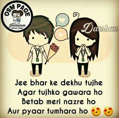 Heart Touching Lines, Touching Words, Love Quetos, Love Life, Shyari Quotes, Girl Quotes, Page Instagram, Girly Facts, Friendship Shayari