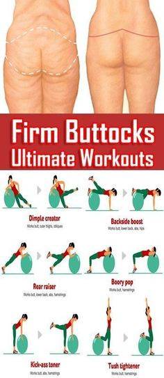 8 Ultimate Firm Buttocks Workouts That Works Wonders ! - Style Vast-Who doesn't want a toned butt? Improving the backside is really rather simple. The butt is basically just another muscle, so those can http://www.weightlosejumpstarts.org/exercise-affect-