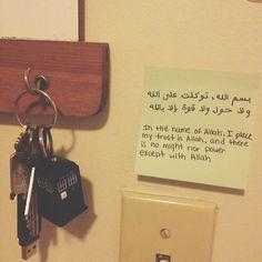 dua when leaving the home
