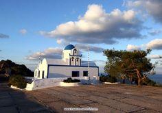 Mikros Profitis Ilias Imerovigli - www.Travel-To-Santorini.com