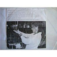 Drexciya Research Lab: April 2006