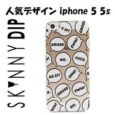 SKINNYDIP ( スキニーディップ ) ロンドン の スピーチバブル iphoneケース IPHONE 55S SPEECH BUBBLE CASE 英語 吹き出し アイフォン ファイブ ケース iphone5 iphone5s 保護シート ゲット 海外 ブランド