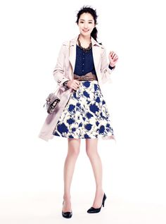 Japanese Fashion, Midi Skirt, Spring Summer, Celebs, Floral, Skirts, Outfits, Women, Celebrities