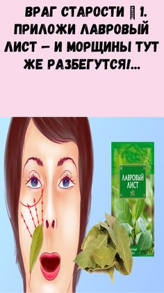 Beauty Care, Beauty Skin, Health And Beauty, Beauty Hacks, Turmeric Mask, Holistic Nutrition, Recipe Of The Day, Face And Body, Body Care