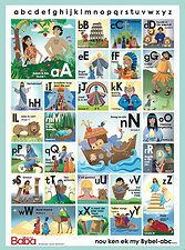 Poster Designs - done for Baba en Kleuter by Sueni Designs Abc Poster, Teaching The Alphabet, Afrikaans, Design Projects, Bible, Baseball Cards, Comics, Illustration, Creative