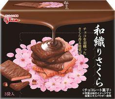Glico Waori Sakura Cookie Snack Chocolate Japan Japanese Cherry blossoms Leaf #Glico