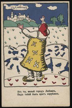 MoMA | The Collection | Kazimir Malevich and Vladimir Mayakovsky. Patriotic propaganda postcards with verse by Vladimir Mayakovsky. 1914