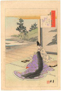 The Tale of Genji – Chapter 6 Suetsumuhana Saffron Flower by Ogata Gekko