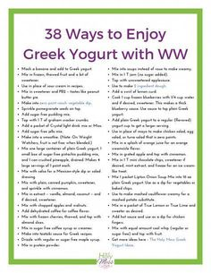 Plain, non fat Greek yogurt is a powerhouse of protein and nutrition. Learn how to enjoy plain Greek yogurt in a whole variety of new ways. Healthy Detox, Healthy Drinks, Healthy Foods, Healthy Eating, Healthy Recipes, Healthy Protein, Healthy Dishes, Whey Protein, Healthy Options
