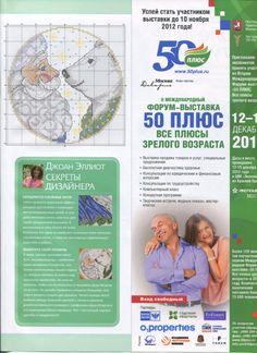 Santa and polar bear small round motif chart Gallery.ru / Фото #18 - ФР_12(45)_2012 г. - f-morgan