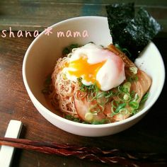 Wine Recipes, Asian Recipes, Real Food Recipes, Cooking Recipes, Yummy Food, Healthy Recipes, Ethnic Recipes, Japanese Dishes, Daily Meals