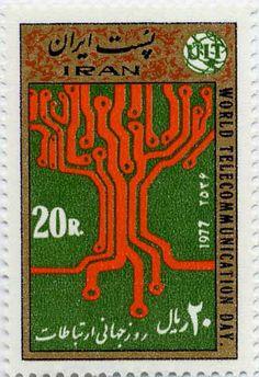 iran-stamp-645.jpg (335×489)