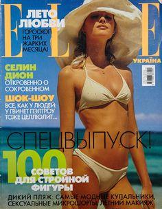 Sharon Van Der Knaap ELLE Ukraine #6 2002 (RARE) Naomi Campbell Liz Von Hoene