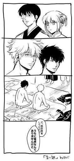 Okikagu, Fan Art, Manga, Anime, Movie Posters, Twitter, Manga Anime, Film Poster, Manga Comics