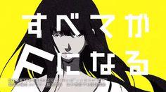 Disponibles los vídeos de Opening y Ending del Anime Subete ga F ni Naru.