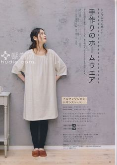 Cotton Friend Vol. 48 2013 秋季 - 紫苏 - 紫苏的博客