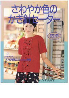 Lets knit series 5428 1996  Crochet & knitting