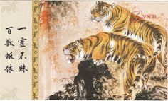 1pcs China Meticulous Tiger Painting Calligraphy Postcard Tiger Couple #28