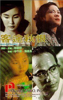Song of the Exile / Hong Kong, Taiwan (Cantonese, Mandarin) / HU DVD 8883 / http://catalog.wrlc.org/cgi-bin/Pwebrecon.cgi?BBID=13239069