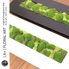 【3way対応】ラッピング可 / 手入れ不要。インテリアグリーン モスフレーム Crop Moss(クロップモス) 長方形 白 フェイクグリーン 造花 壁掛け / 父の日 盆栽 プリザーブドフラワー 造花 苔 コケ モス グリーン / インテリア アート オブジェ / 和風 モダン 和モダン / 観葉植物 新築祝い / 05P05Aug17