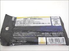 新品 機動戦士ガンダム マーカー RX-78-2(ガンダム)●_画像2
