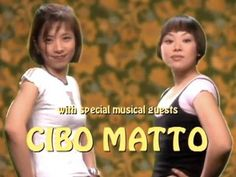 Cibo Matto - Know Your Chicken.  Yes I realize how strange this is.