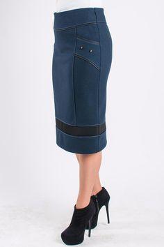 Модная классическая синяя юбка  продажа cfc2f4234c382