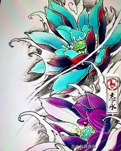 No description available picture. Lotus Tattoo Sleeves, Lotus Tattoo Men, Lotus Flower Tattoo Design, Sleeve Tattoos, Pez Koi Tattoo, Flower Tattoo Drawings, Flower Tattoos, Japanese Flower Tattoo, Japanese Tattoo Designs