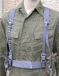 Unissued East German army belt suspenders braces NVA DDR GDR bckpack harness y strap communist Army Beret, Border Guard, Warsaw Pact, Combat Gear, German Uniforms, East Germany, Military Gear, German Army, Cold War