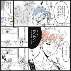 作者:しろげ,_sil00i_, 公開日:2017年11月26日 3/10作目, いいね:6,611, リツイート数:1,806, 作者ツイート:何番煎じですが士郎さんにワンワン言ってほしかったんや…! Shirou Emiya, Fate Stay Night Anime, Fate Anime Series, Anime Japan, Fate Zero, Funny Comics, Funny Images, Cartoon, Manga