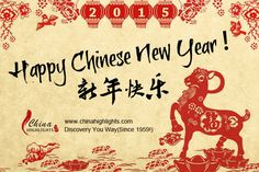 """Happy Chinese New Year - Year of the Goat!  For good luck, text a greeting to a friend such as """"Three goats bring harmony"""" or email them a card from http://www.chinahighlights.com/cards/china-spring-festival-cards/"""