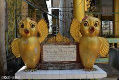 1200年以上の歴史を誇る古都バゴーの「シュエモード・パヤー」 - ゴールドフォト - GOLDNEWS(ゴールドニュース)
