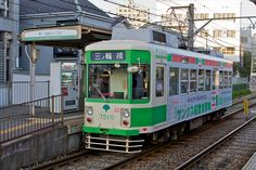 Tram in Tokyo : Toden 7000  Last minute summer holidays www.hkoffers.com
