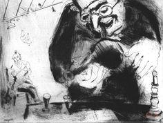 «Мертвые души». Глава 6. Плюшкин угощает Чичикова. Художник М. Шагал. 1923–1925