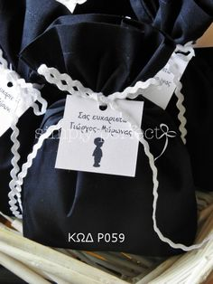 Μπομπονιέρα πουγκί: ΚΩΔ Ρ059 Baptism Favors, Boy Baptism, Handmade Baby, Baby Shower, Play Dough, Invitations, Dough Recipe, Sewing, Confetti