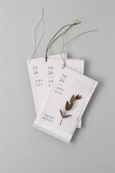 계절청첩장 | Tag Stationary Design, Business Card Design, Creative Business, Business Cards, Branding Design, Hangtag Design, Corporate Design, Grafik Design, Packaging Design Inspiration