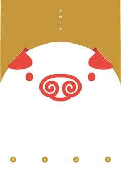 Love the negative space in this simple illustration of the pig. Chinese New Year Poster, Chinese New Year Design, New Years Poster, Blessing Words, Chinese Festival, Chinese Patterns, New Year Designs, Backdrop Design, Year Of The Pig