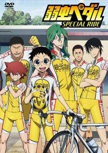 """YowaPeda ~~ OVA """"Yowamushi Pedal : Special Ride"""""""