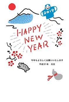 2018nengajouCD_V0008 Pinterest Foto, Christmas Poster, New Year Card, Chinese Culture, Illustrations And Posters, Layout Design, Signage, Typography, Graphic Design