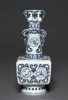 Arrow Vase with Persian Inscriptions and Floral Scrolls. Ming Dynasty Zhengde Mark and of the period. Cleveland Museum of Art.