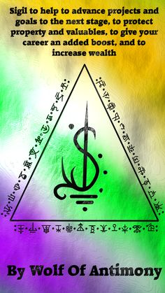 Sigil to help to advance projects and goals to the next stage, to protect property and valuables, to give your career an added boost, and to increase wealth Sigil Magic, Magic Symbols, Symbols And Meanings, Astral Projection, Magick Spells, Witchcraft, Wiccan Crafts, Protection Spells, Eclectic Witch